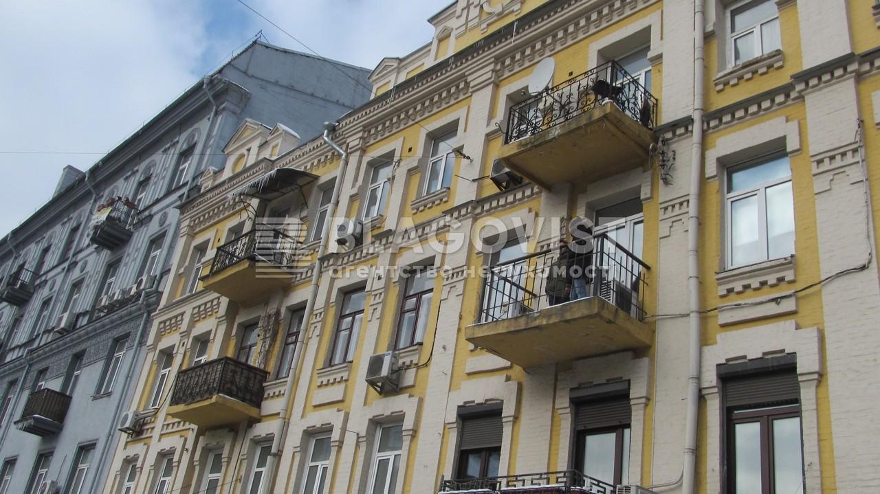 Квартира C-104811, Бессарабская пл., 7а, Киев - Фото 21