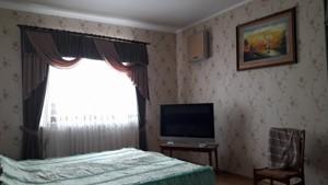 Будинок Вишнева, Нові Петрівці, R-15559 - Фото 20