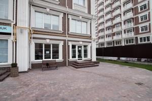 Торгово-офисное помещение, Луценко Дмитрия, Киев, R-15758 - Фото 10