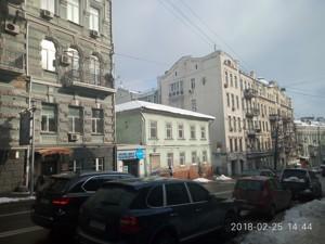 Нежитлове приміщення, M-33014, Михайлівська, Київ - Фото 2