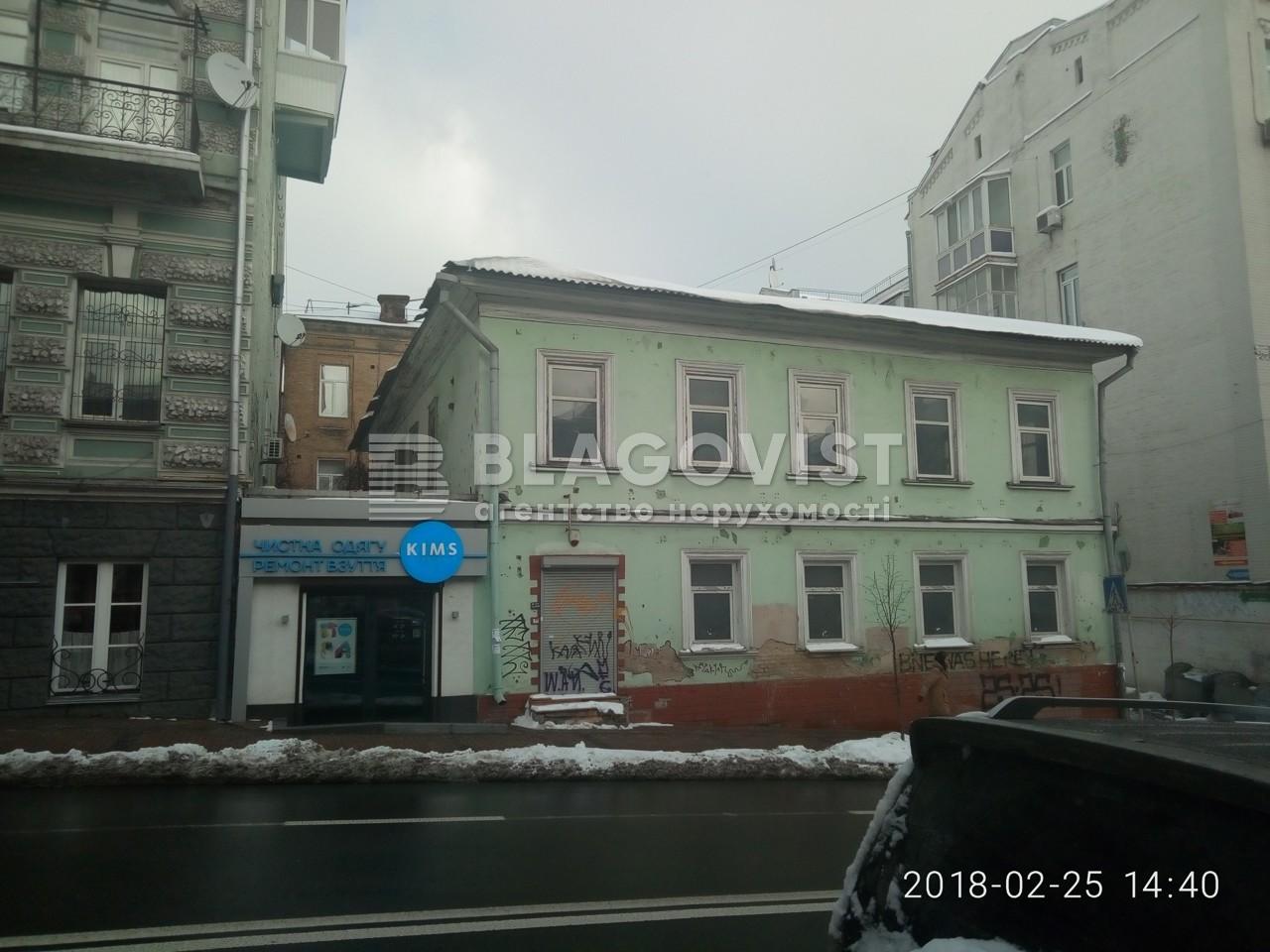Нежитлове приміщення, M-33014, Михайлівська, Київ - Фото 1