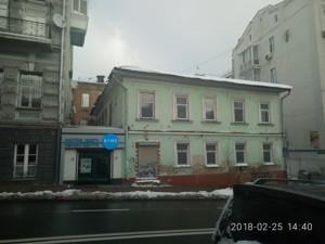 Будинок, Михайлівська, Київ, M-33014 - Фото1