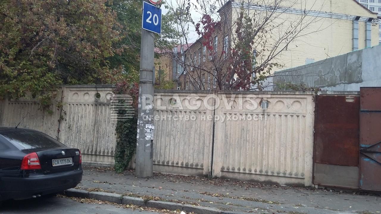 Майновий комплекс, H-41505, Баришівка - Фото 2