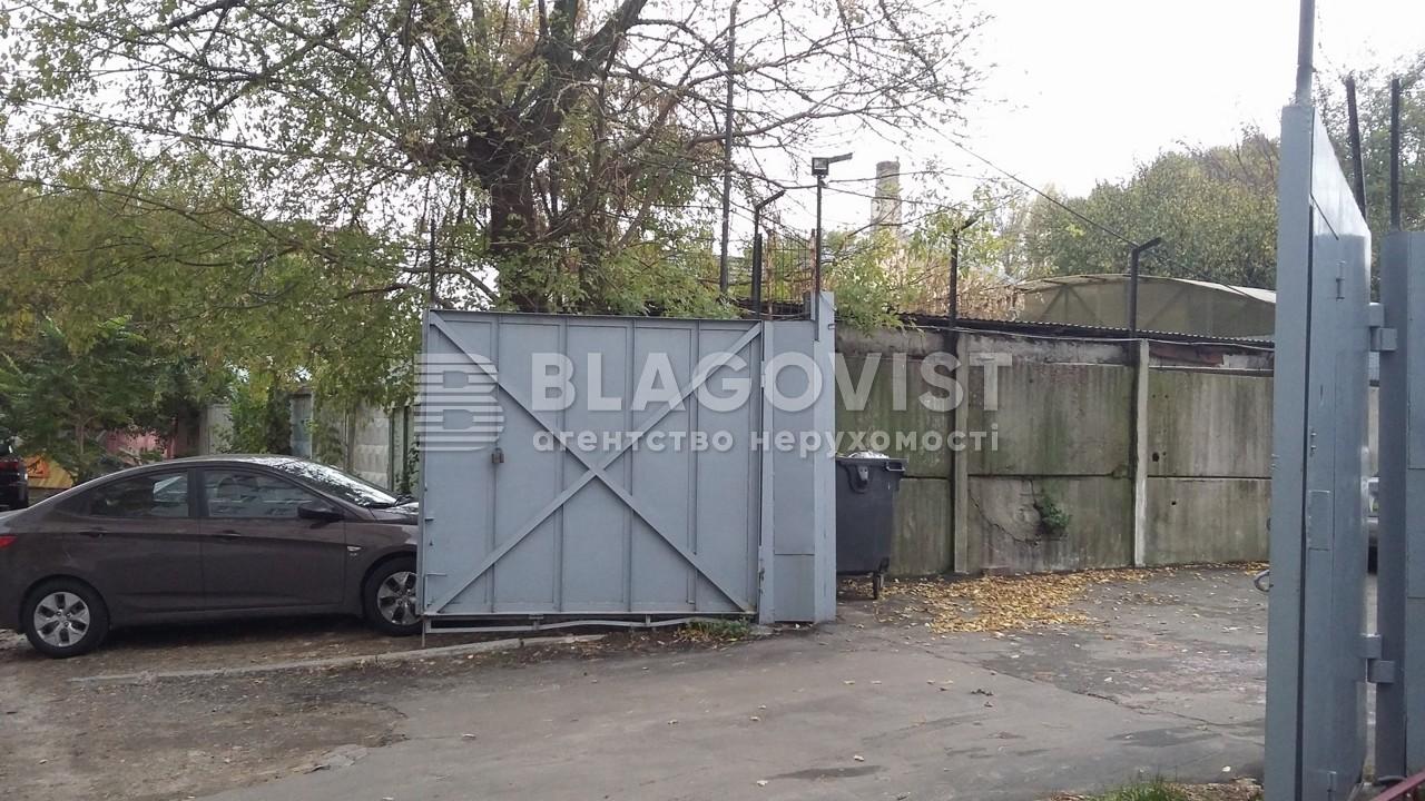 Майновий комплекс, H-41505, Баришівка - Фото 3