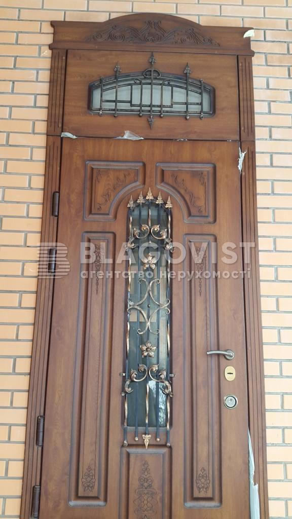 Дом Z-297945, Михайловка-Рубежовка - Фото 7