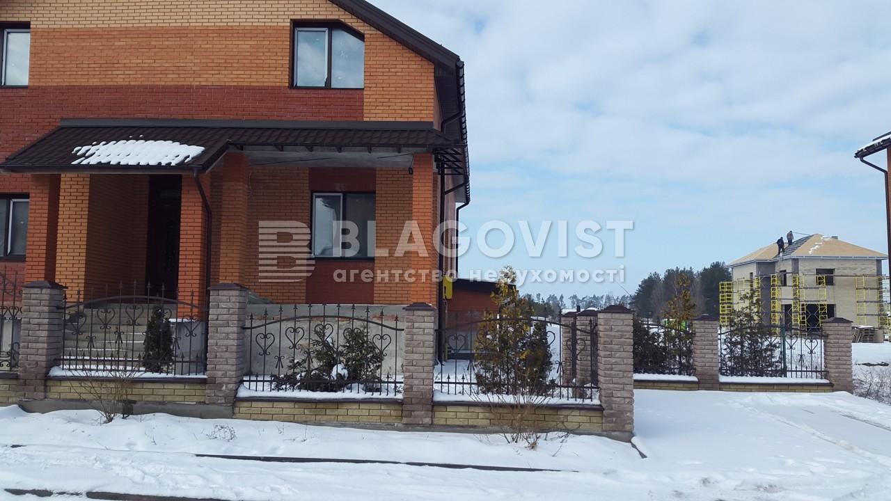 Дом Z-297945, Михайловка-Рубежовка - Фото 1