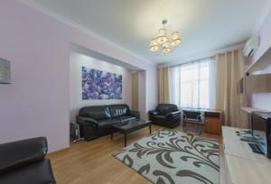 Квартира Эспланадная, 32, Киев, Z-721478 - Фото