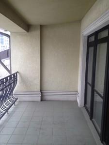Квартира Редутная, 8, Киев, H-11739 - Фото 14