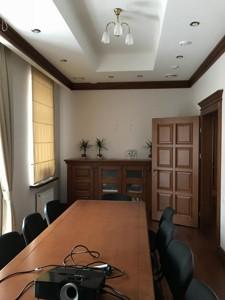 Офис, Ярославов Вал, Киев, A-108695 - Фото 12