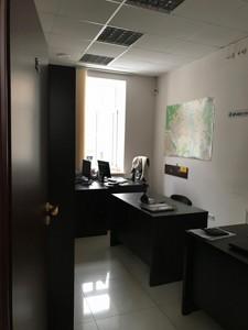 Офис, Ярославов Вал, Киев, A-108695 - Фото 13