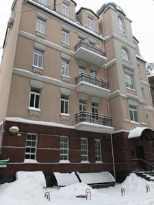Офис, Ярославов Вал, Киев, A-108695 - Фото 25