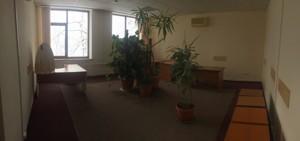 Офіс, Пріорська (Полупанова), Київ, R-15307 - Фото3