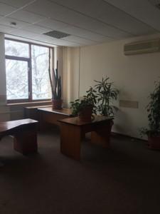 Офис, Приорская (Полупанова), Киев, R-15307 - Фото 6