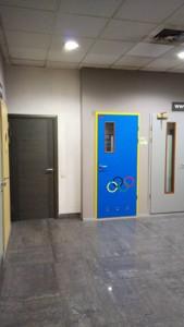 Офіс, Z-272069, Гавела Вацлава бульв. (Лепсе Івана), Київ - Фото 5