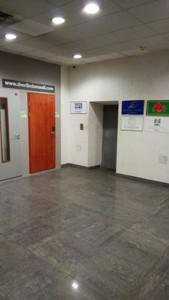 Офіс, Z-272069, Гавела Вацлава бульв. (Лепсе Івана), Київ - Фото 6