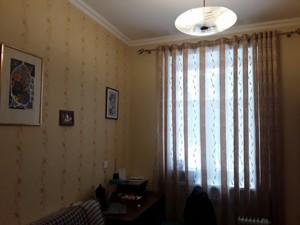 Квартира Грушевского Михаила, 9, Киев, A-108330 - Фото 6