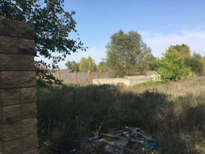 Земельный участок Процев, R-15847 - Фото 7