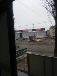 Аптека, Овручская, Киев, R-15402 - Фото 5
