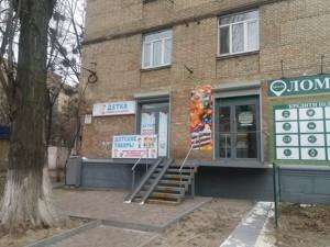 Аптека, Овручская, Киев, R-15402 - Фото 9