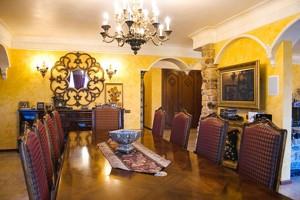 Будинок Козин (Конча-Заспа), R-15725 - Фото 9