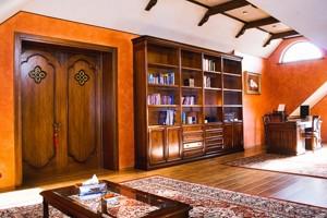 Дом Козин (Конча-Заспа), R-15725 - Фото 12