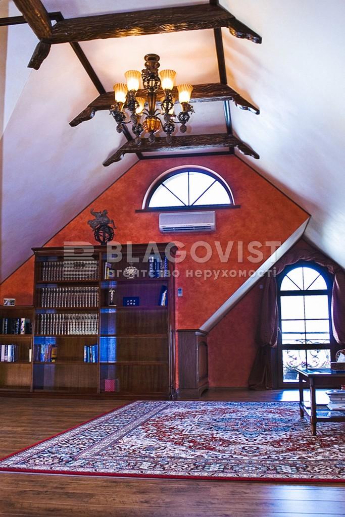 Дом R-15725, Козин (Конча-Заспа) - Фото 15