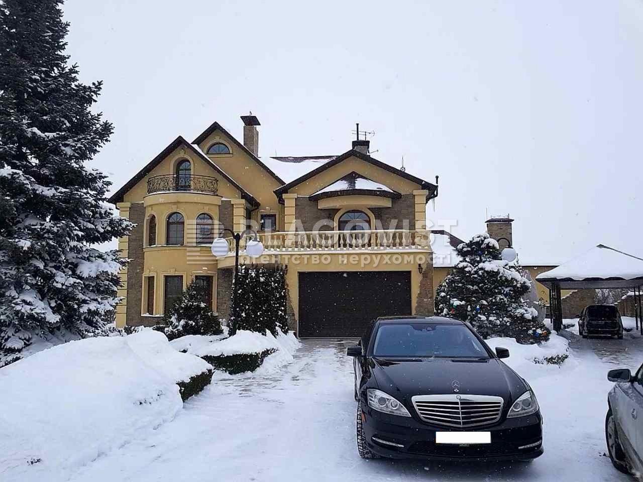 Дом R-15725, Козин (Конча-Заспа) - Фото 3