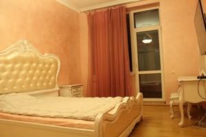 Квартира Леси Украинки бульв., 7б, Киев, Z-90775 - Фото 6