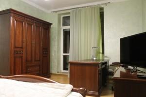 Квартира Леси Украинки бульв., 7б, Киев, Z-90775 - Фото 12