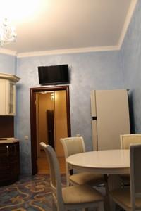 Квартира Леси Украинки бульв., 7б, Киев, Z-90775 - Фото 16