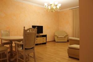 Квартира Леси Украинки бульв., 7б, Киев, Z-90775 - Фото 4