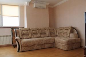 Квартира Деловая (Димитрова), 2б, Киев, R-11055 - Фото3