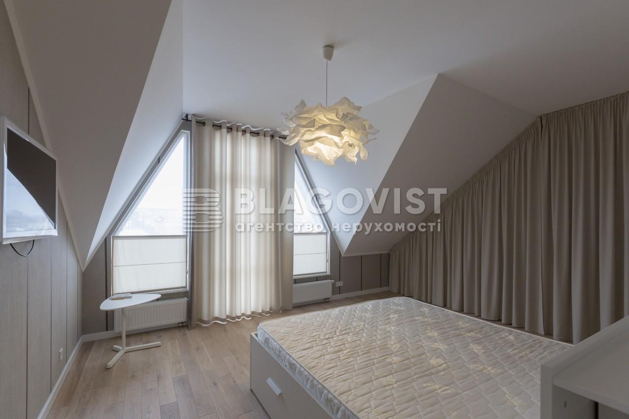 Будинок A-107557, 23-я Садова, Осещина - Фото 16