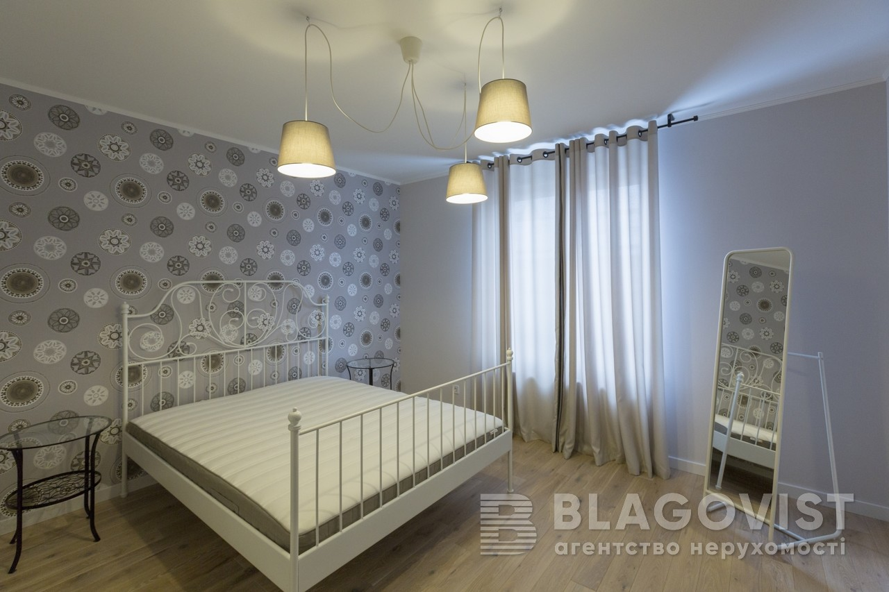 Будинок A-107557, 23-я Садова, Осещина - Фото 13