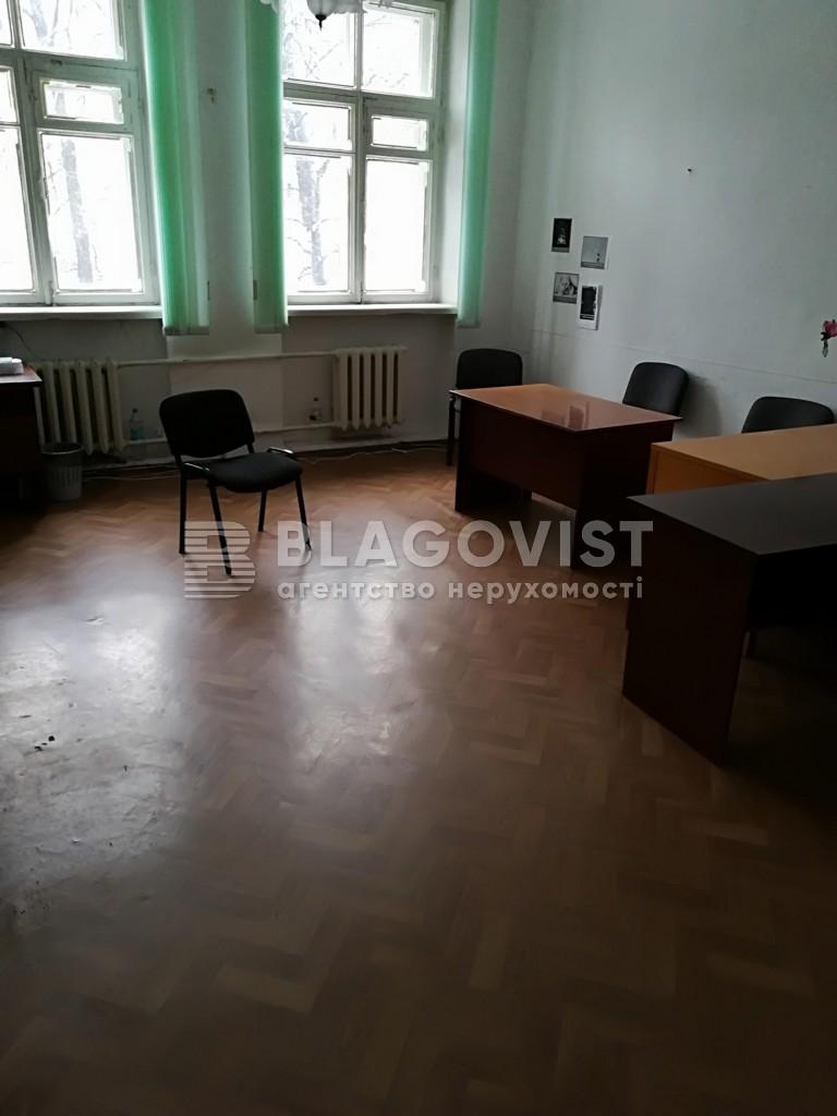 Офис, P-23426, Гринченко Бориса, Киев - Фото 4