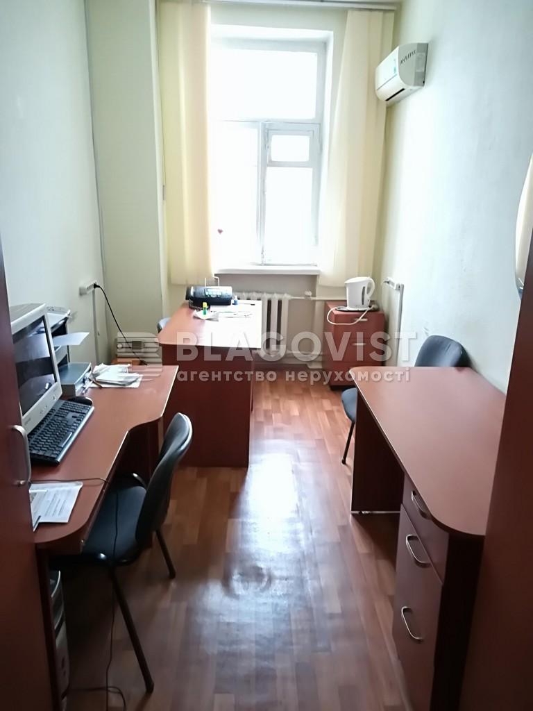 Офис, P-23426, Гринченко Бориса, Киев - Фото 5
