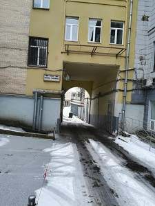 Офис, Гринченко Бориса, Киев, P-23426 - Фото 6