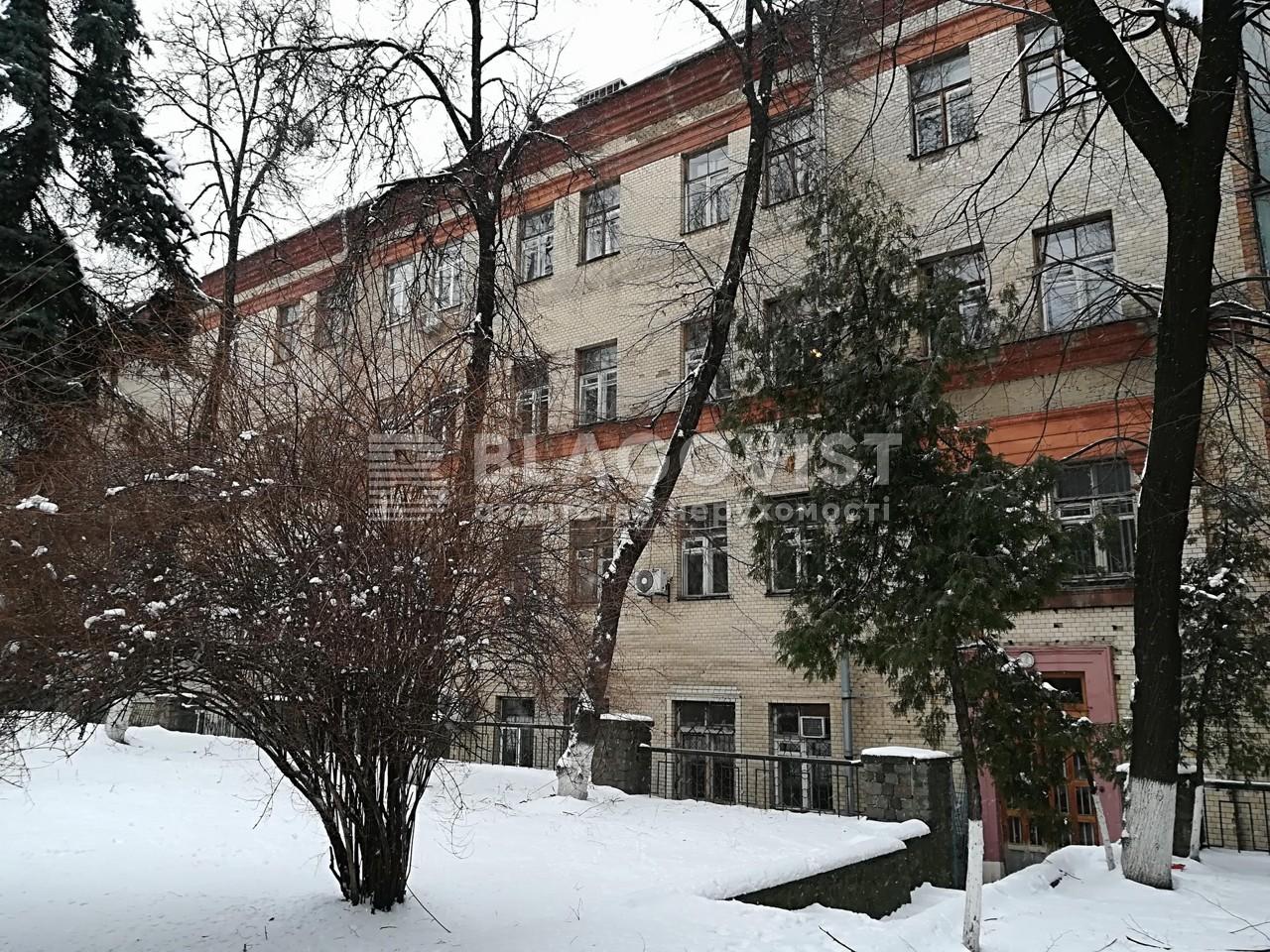 Офис, P-23426, Гринченко Бориса, Киев - Фото 1