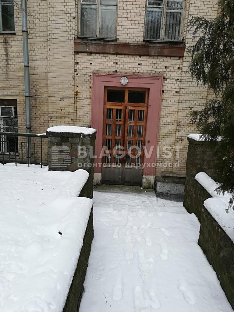 Офис, P-23426, Гринченко Бориса, Киев - Фото 2