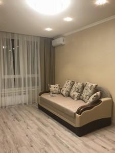 Квартира Армянская, 6а, Киев, Z-261347 - Фото3