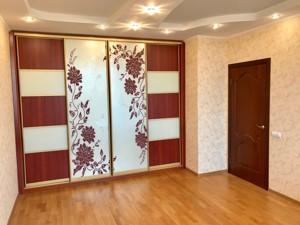Квартира Вильямса Академика, 3/7, Киев, M-33156 - Фото3