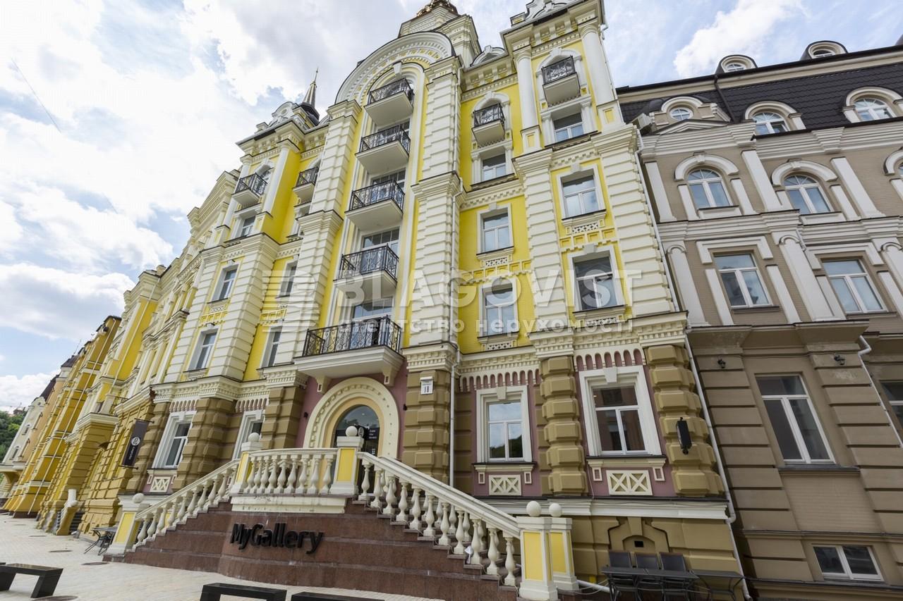 Квартира C-109197, Кожемяцкая, 18, Киев - Фото 2