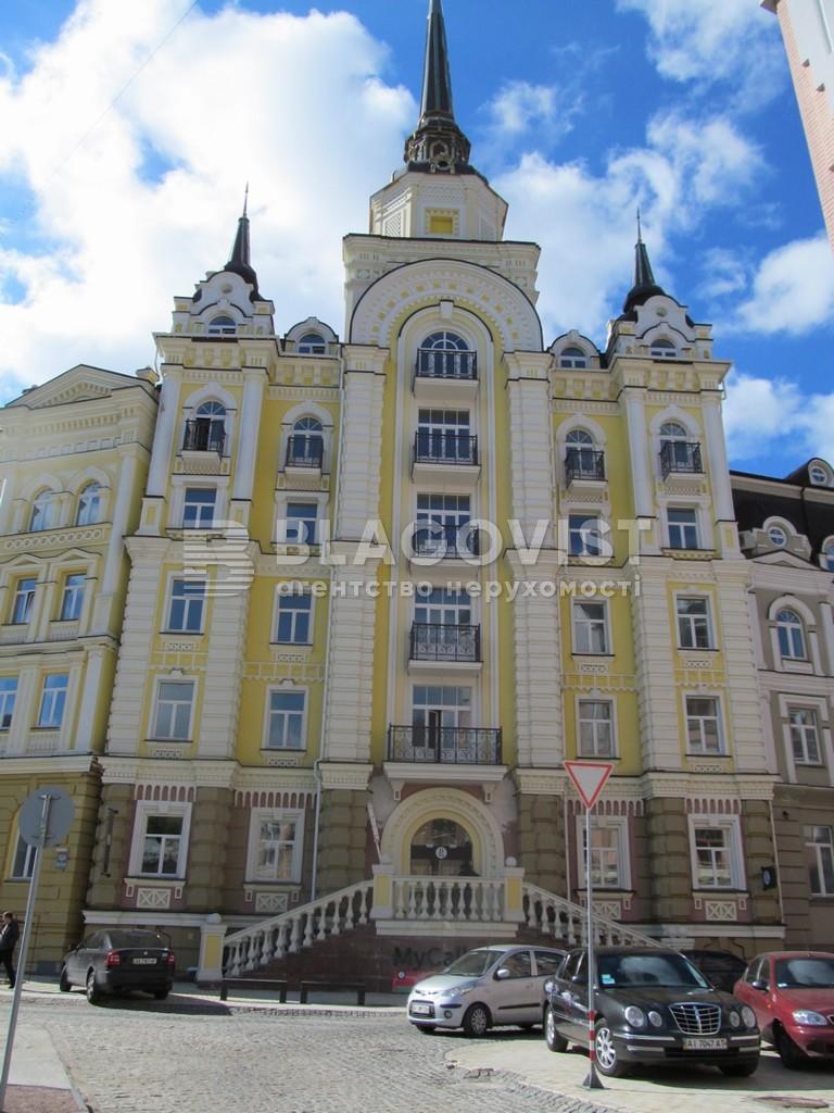 Квартира C-109197, Кожемяцкая, 18, Киев - Фото 3