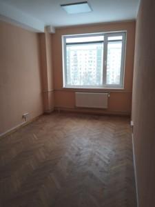Офіс, Братиславська, Київ, R-15924 - Фото