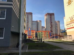 Квартира Софии Русовой, 3в, Киев, F-40267 - Фото3
