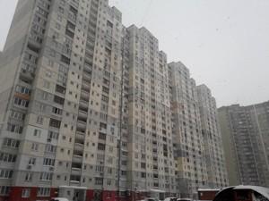 Квартира Григоренко Петра просп., 18а, Киев, H-43515 - Фото 2