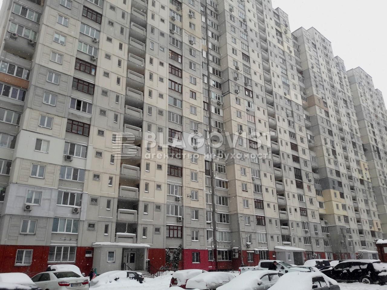 Квартира Z-802280, Григоренко Петра просп., 18а, Киев - Фото 3