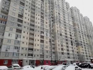 Квартира Григоренко Петра просп., 18а, Киев, H-43515 - Фото 3