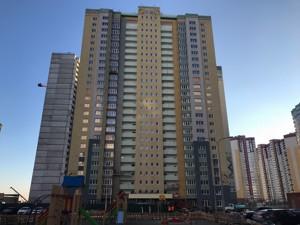 Квартира Софии Русовой, 5, Киев, P-23546 - Фото 20