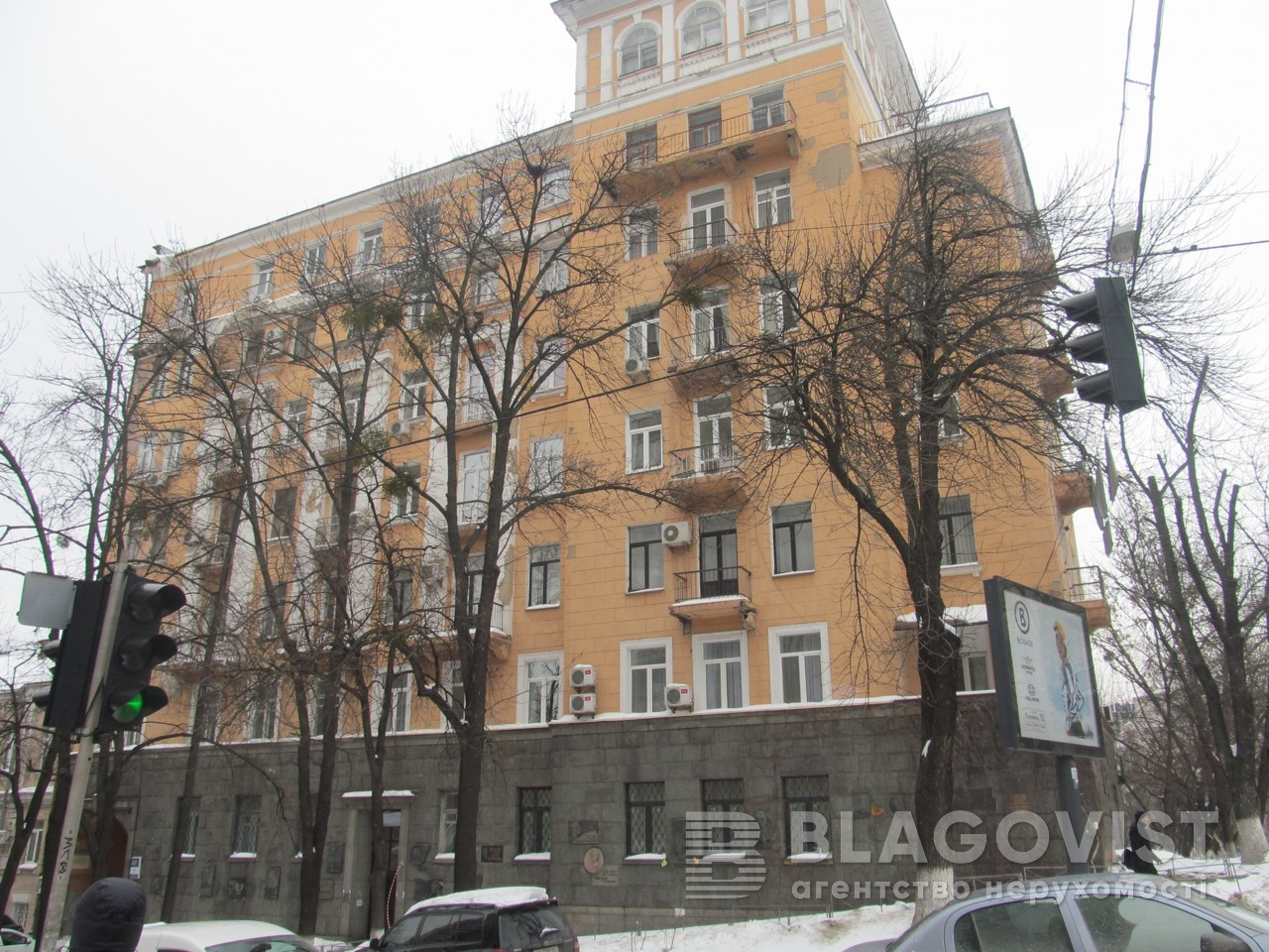 Нежитлове приміщення, Z-299153, Хмельницького Богдана, Київ - Фото 4
